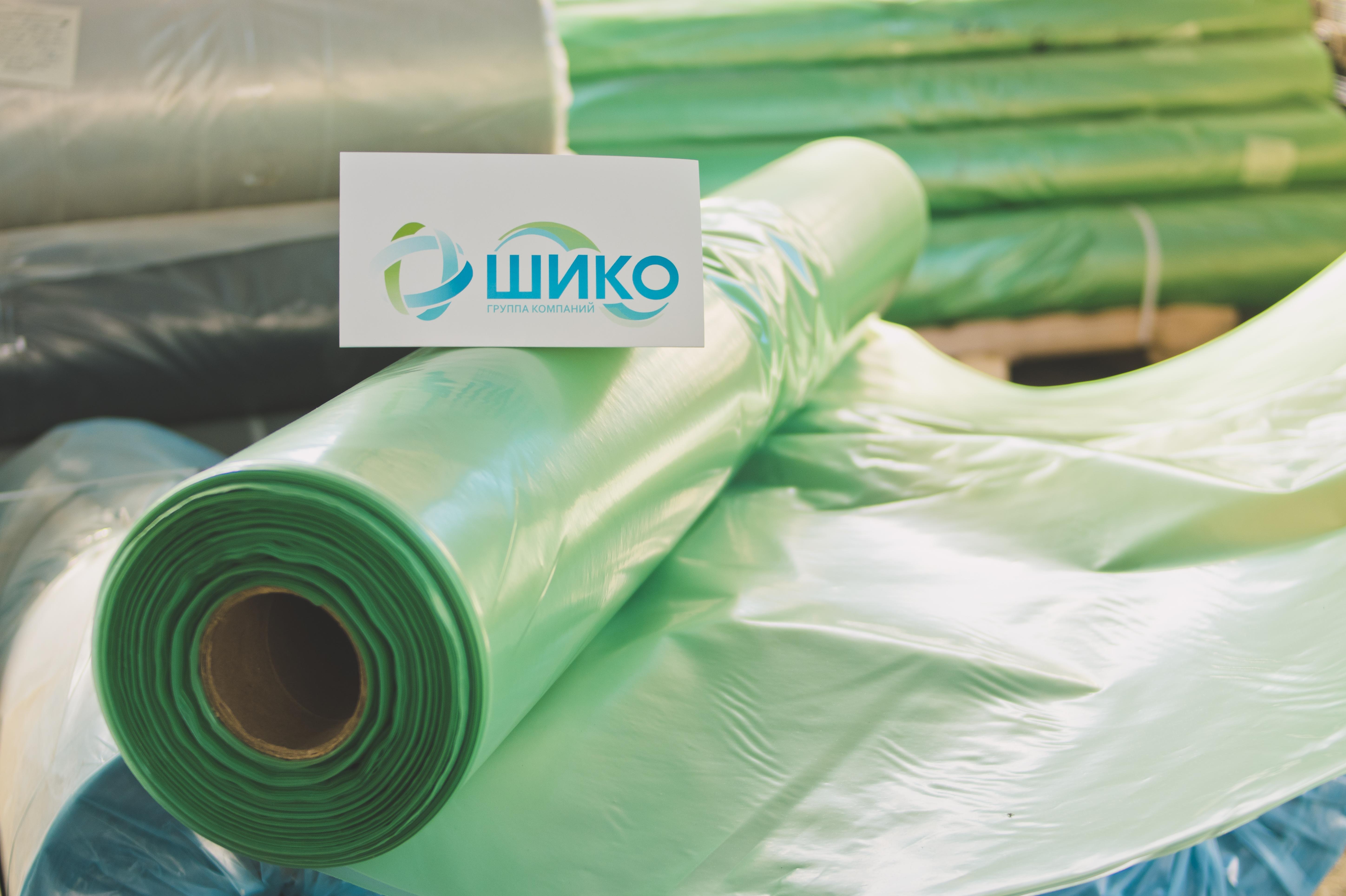 Парниковая пленка Зеленый Мир с логотипом Шико