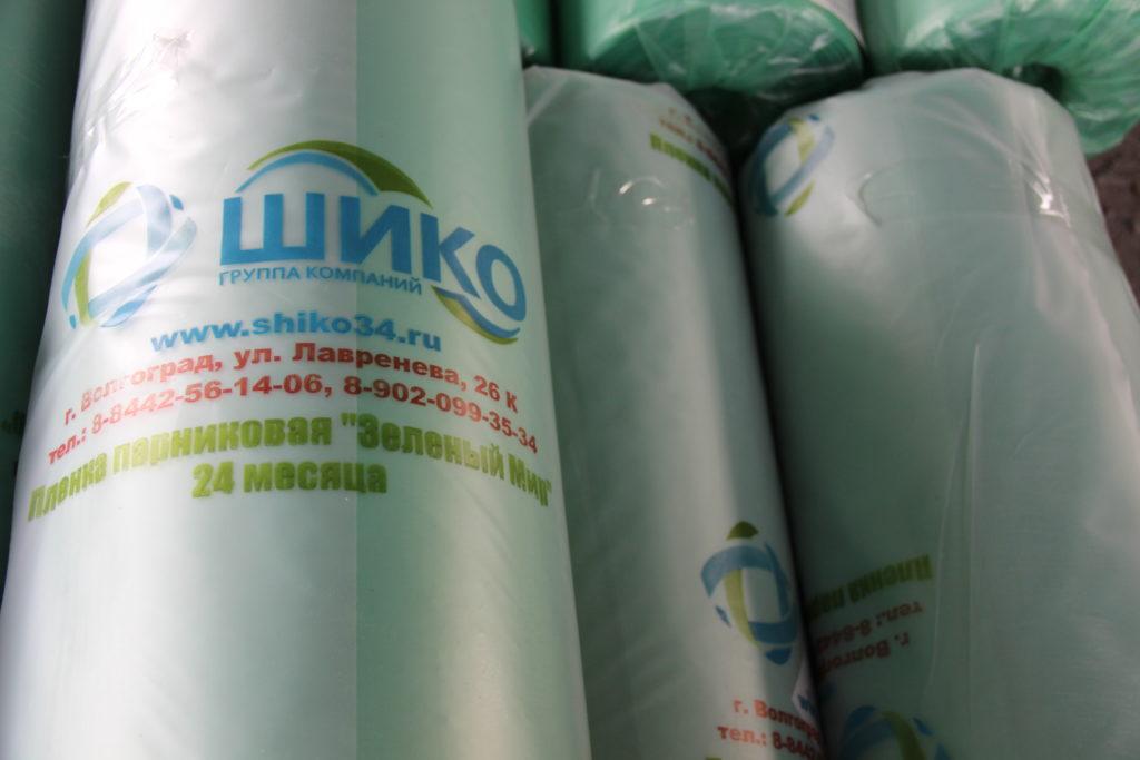 Печать логотипов на упаковочной или термоусадочной пленке в Волгограде фото
