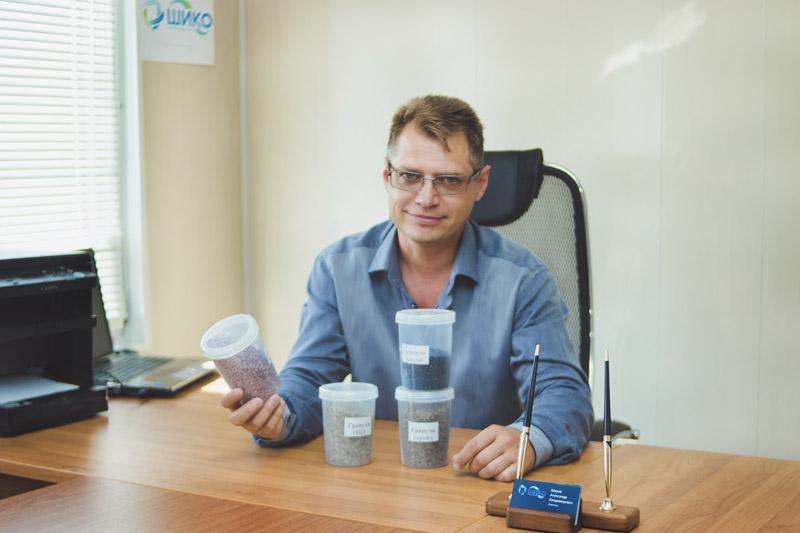 Александр Шаров с гранулами ШИКО фото