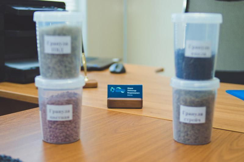 Продукция ШИКО - полимерные гранулы