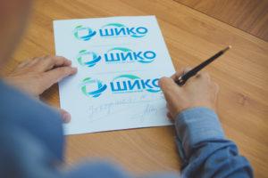 Логотип ШИКО фото