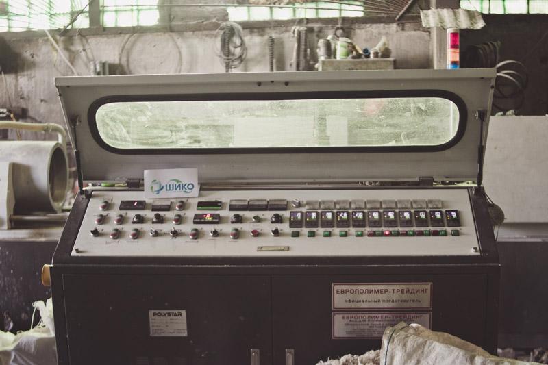 Оборудование цеха переработки фото