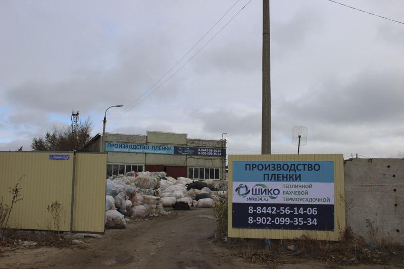 Въезд на территорию производства ШИКО фото